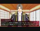 【MMD刀剣乱舞】主がつくったゲームをプレイしてみた【MMD紙芝居】