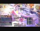 【FF14】希望の園エデン零式:共鳴編3層【ナイト視点】