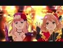 【歌マクロス】NEW FRONTIER シェリル&フレイア2分割