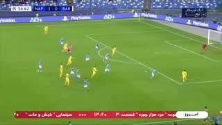 【UEFA-CL】決勝トーナメント1回戦第1戦