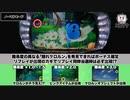 【パチスロ ケロット4】6号機ノーマルタイプ最高峰! 簡単技術介入でMAX230枚!!【イチ押し機種CHECK!】