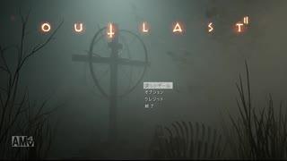 【実況】帰ってきたレジェンダリー最恐ホラーOutlast2 01(前)