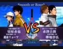【実況】テニヌ最強チームを実況せよ!戦闘民族編 Part6