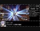 【灰狼の学級】初見ハードの迷宮を踏破する EP.1 (2/) 【ファイアーエムブレム風花雪月】【実況】