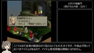 【TAS】FFT最小クロック数クリア Chapter3
