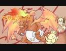 【ポケモン剣盾】とにかく笑って!マジカルフレイムpart2