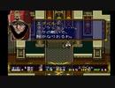ラングリッサーⅡ ゆっくり実況プレイ Part87