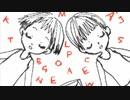 【beatmania IIDX】ゆかりさんがオススメ曲を教えてくれる動画 Part.9【INFINITAS】