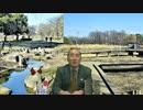 167回会員動画【水間条項TV】『「崖っぷち日本」を救う「日本みつばち」さんたち♪』