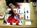 【東方ナンバースマッシュ】第14回トーナメント1回戦第5第6【カードゲーム】