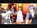 【なまらざんぎ】サモンナイト6 part.37