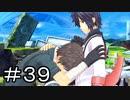 【なまらざんぎ】サモンナイト6 part.39