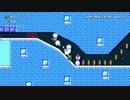 第14位:【スーパーマリオメーカー2】スーパー配管工メーカー part144【ゆっくり実況プレイ】