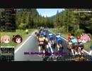 【PCM2019】超ゆっくりとツール・ド・フランス2021を走る その2
