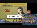 暗黒デュエリストになりたい侍の遊戯王 実況プレイ Part3