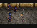 【実況】アラサーがロマサガ2リマスター版を初見プレイ Part19