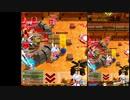 ボンバーガール マスターCBルーパーのプレイ動画2 シロ