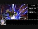 【灰狼の学級】初見ハードの迷宮を踏破する EP.1 (3/4) 【ファイアーエムブレム風花雪月】【実況】