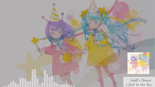 Ujico*/Snail's House - Jack in the Box