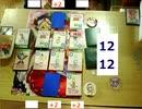【東方ナンバースマッシュ】第14回トーナメント2回戦第1第2試合【カードゲーム】