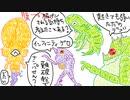 【ゆっくり解説】スーパーメトロイド any% RTA in 48:59【前編】