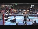 2020/2/23 2020 エキサイトシリーズ【最終戦】 2.23エディオンアリーナ大阪 第5試合