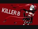 KILLER B 歌ってみた【アメノセイ】