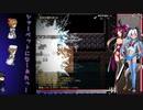 【ボイロ+α声当て実況】ロミアス 黄金の騎士の妖怪大魔境 番外編01【メイデンスノウ】