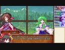 【東方卓遊戯】幻想剣界路紀【SW2.5】Session12-4