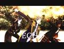 【MMD刀剣乱舞】ECHO【へし切長谷部・燭台切光忠・大俱利伽羅】