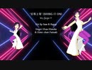 【UTAU カバー曲】 GigaP - 劣等上等 - Bring it on 【Himeko & Hime-chan Futsuki】