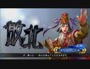 【三国志大戦】母を訪ねて城門ノック(曹叡+王経)