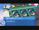香港 ViuTV《デュエル・マスターズ!》 PV