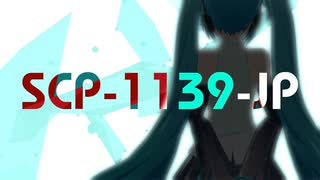 SCP-1139-JP - 電子の歌姫