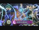 [FEH]勇者アルム-覇神断竜剣でクロムをやっつける~ アビサル[伝承英雄戦]