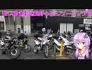 【PCX車載】 武蔵野うどんツーリング2