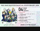 THE IDOLM@STER SideM 5th ANNIVERSARY DISC 04 試聴動画