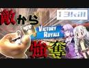 【Apex Legends】敵から金アーマー強奪して13キルしちった【V...