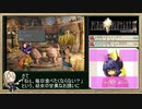 【PC版】FINAL FANTASY Ⅸ RTA_9:28:31_Part.10