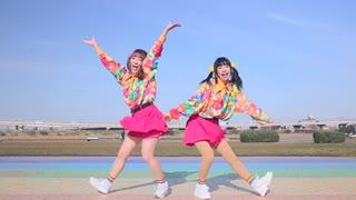 【みゅん♪*×ふぁみあ】ポッピンキャンディ☆フィーバー!【踊ってみた】