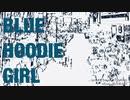 【結月ゆかり】ブルーパーカーの女の子 VOCALOIDオリジナル曲