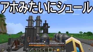 【Minecraft】ありきたりな技術時代#57【SevTech: Ages】【ゆっくり実況】