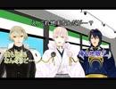 【MMD刀剣乱舞】コンビニバイトする平安刀