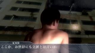 怖淫夢 ホテルに巣食う者