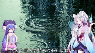 【ボイロラジオ】ウナイタラジオ その2