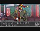 【シノビガミ】台湾人で挑む「最強の弟子」終