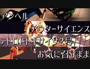 【㎜d】リクエストまとめ2【ωrωrd】