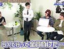 パチテレ!情報プラス HYPER #111【無料サンプル】