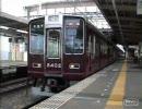 阪急電鉄 桂駅にて