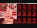 【罰ゲーム】ペヤング獄激辛ソース4倍でMAXENDの12倍に挑戦したら凄いことに!?